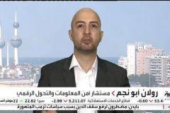 roland-abi-najem-alarabia-switching-apps-2