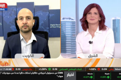 Roland-Abi-Najem-Bloomberg-Asharq-Chip-Shortage-Car-Industry-1