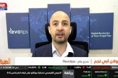Roland-Abi-Najem-Bloomberg-Asharq-Chip-Shortage-Car-Industry-4