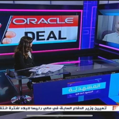 roland-abi-najem-interview-tiktok-oracle-agreement-3