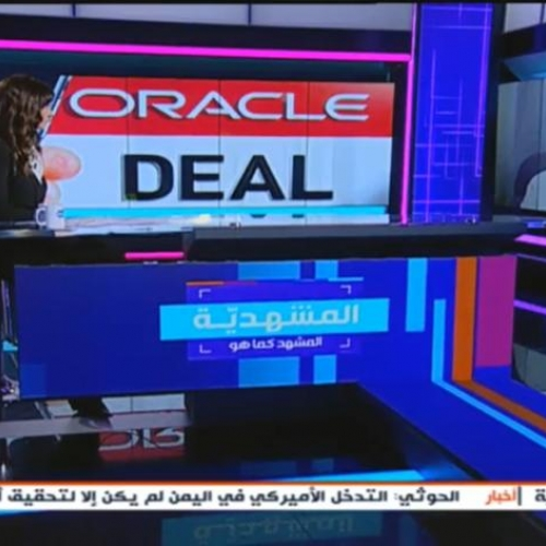 roland-abi-najem-interview-tiktok-oracle-agreement-8
