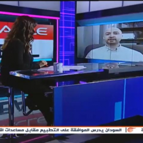 roland-abi-najem-interview-tiktok-oracle-agreement-9
