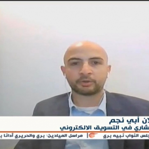 roland-abi-najem-al-mayadin-interview-lana-medawar-social-media-digital-marketing-2020-1