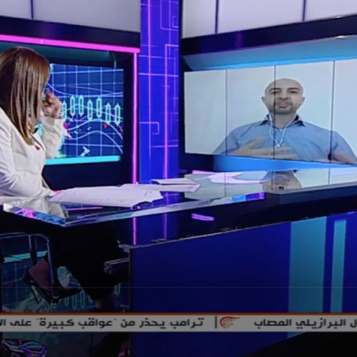 Interview on Al Mayadin TV Discussing Technology Companies Losing Billions Because of Corona Virus