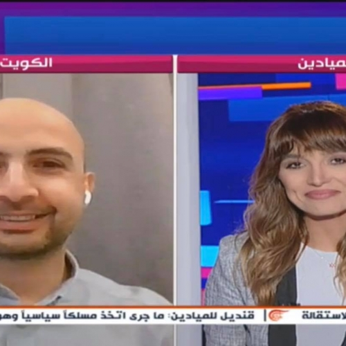 Interview on Al Mayadin TV Future of Online Banking