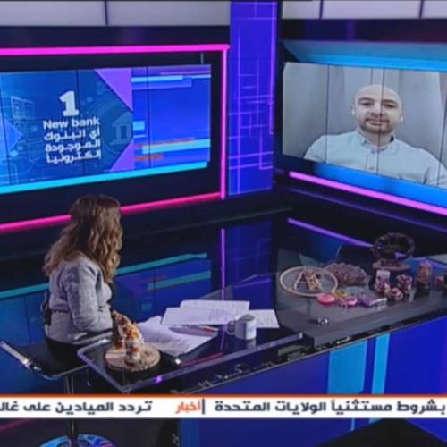 roland-abi-najem-lana-mdawar-al-mayadin-interview-al-mashhadiyya-30-06-2020-2