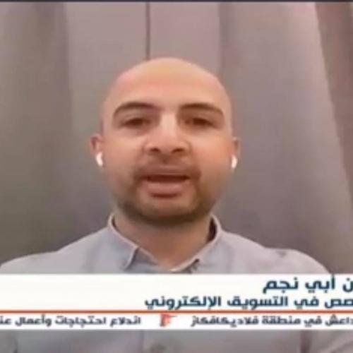 roland-abi-najem-lana-mdawar-al-mayadin-interview-al-mashhadiyya-30-06-2020-3