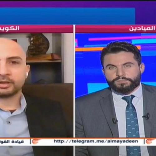 Interview on Al Mayadin TV Talking About Twitter Super Follow