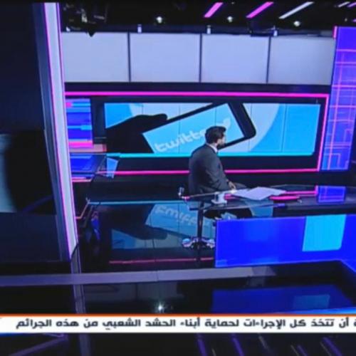 roland-abi-najem-mayadin-twitter-super-follow-interview-3