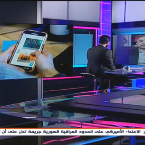 roland-abi-najem-mayadin-twitter-super-follow-interview-4