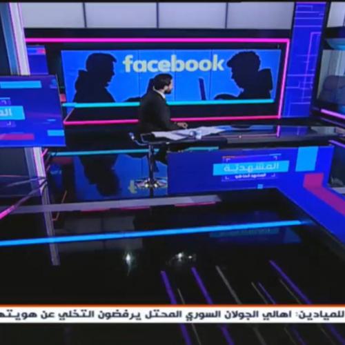 roland-abi-najem-interview-legal-case-against-facebook-3