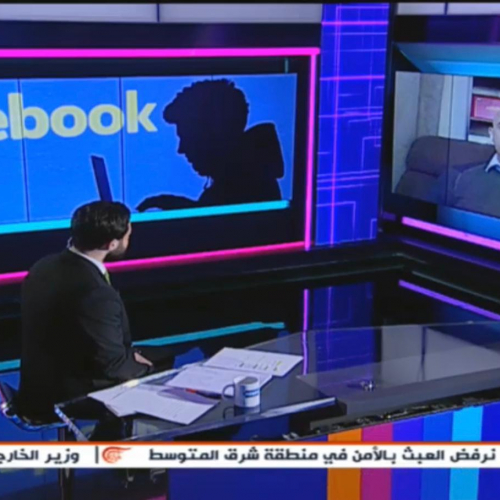 roland-abi-najem-interview-legal-case-against-facebook-4