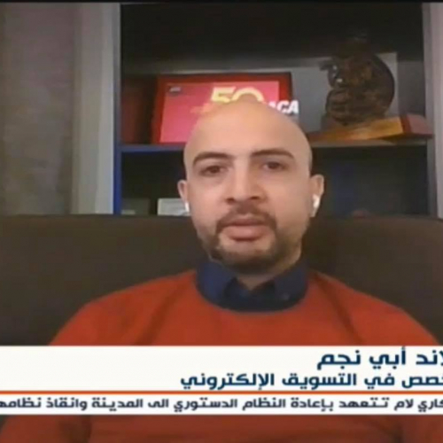 roland-abi-najem-mayadeen-interview-baaz-application-violating-privacy-1
