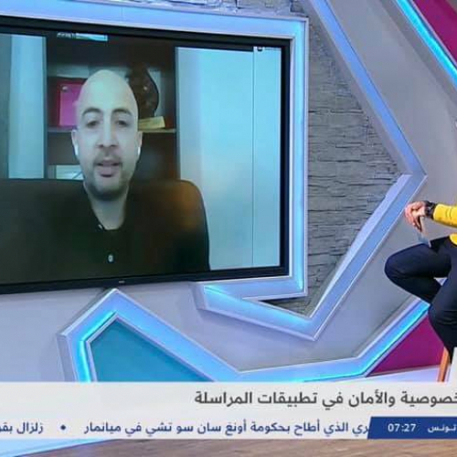 Interview with Alaraby Talking About Privacy of Chatting Application