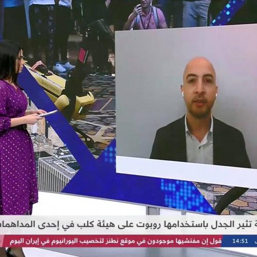 roland-abi-najem-alarabi-tv-interview-robotics-ai-digidog-robot-dog-new-york-police-1