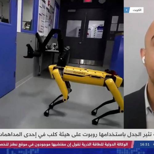 roland-abi-najem-alarabi-tv-interview-robotics-ai-digidog-robot-dog-new-york-police-2