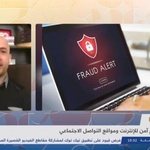 roland-abi-najem-al-arabi-tv-interview-cyber-security-3