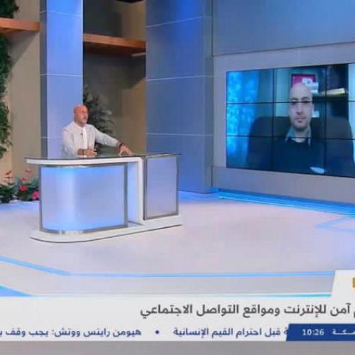 roland-abi-najem-al-arabi-tv-interview-cyber-security-4