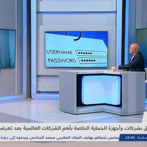 roland-abi-najem-alaraby-tv-cyber-attack-usa-2