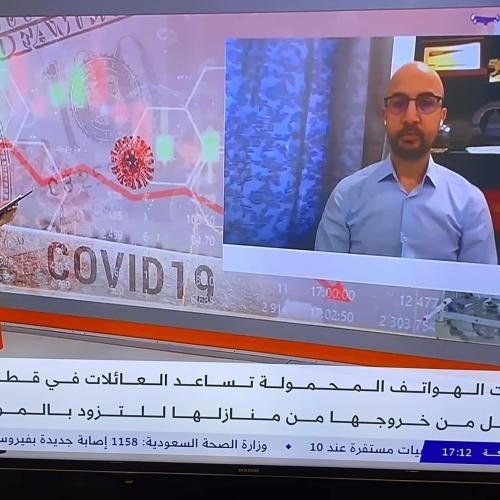 roland-abi-najem-alarabi-tv-interview-1