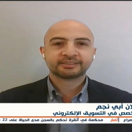 roland-abi-najem-mayadin-interview-amazon-digital-army-1