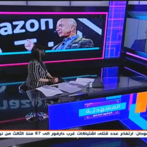 roland-abi-najem-mayadin-interview-amazon-digital-army-4