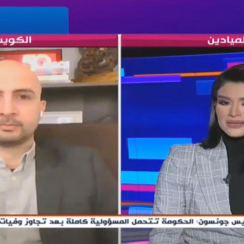 Interview with Almadeen TV Talking about Google and Australia issue