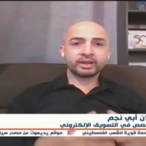roland-abi-najem-interview-mayadin-legal-case-face-recognition-instagram-facebook-1