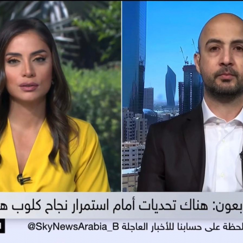 Interview with Sky News Arabia About Club House Decreasing Number of Downloads