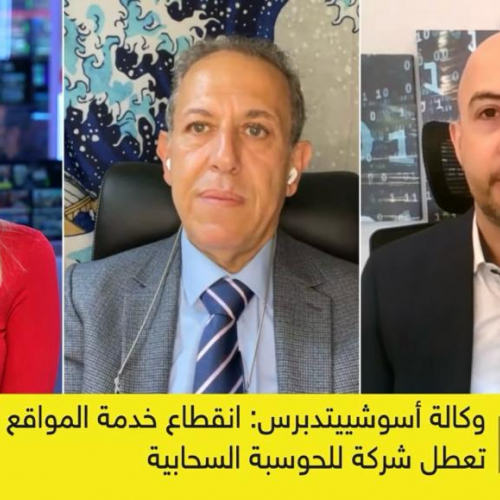 Interview with Sky News Arabia About Fastly Company Being Down