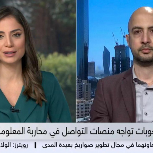 Interview with Sky News Arabia About Fighting Fake News on Social Media