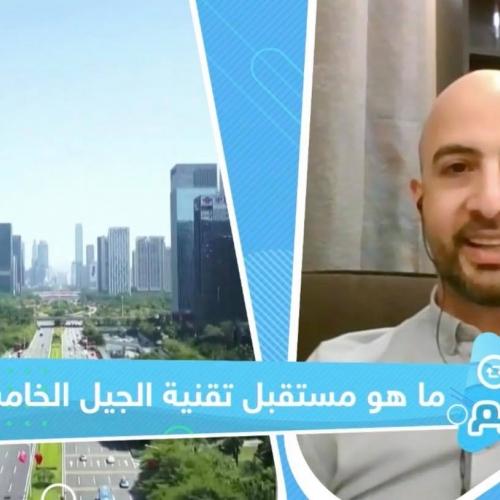 roland-abi-najem-interview-sky-news-arabia-futrue-5g-chantal-saliba-2