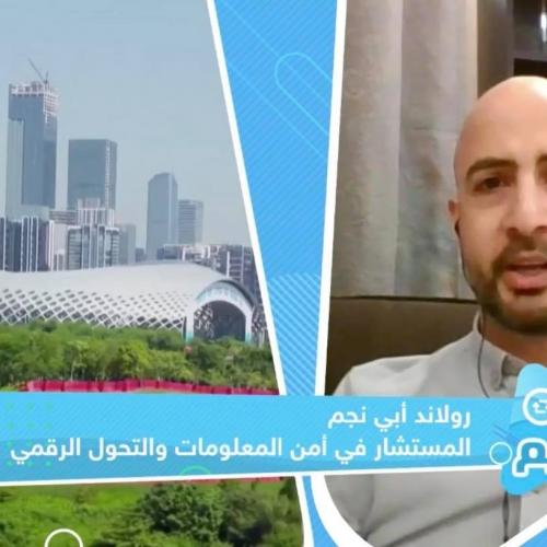 roland-abi-najem-interview-sky-news-arabia-futrue-5g-chantal-saliba-3