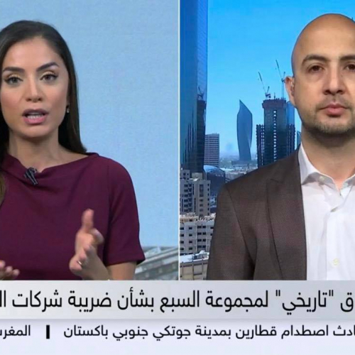 Interview with Sky News Arabia About G7 Putting Taxes on Big Tech Companies