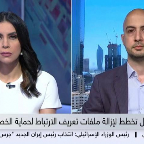 Interview with Sky News Arabia About Google Removing Cookies