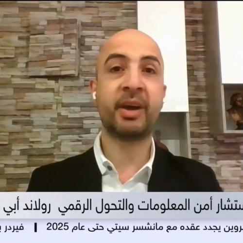 roland-abi-najem-sky-news-arabia-importance-of-internet-interview-1