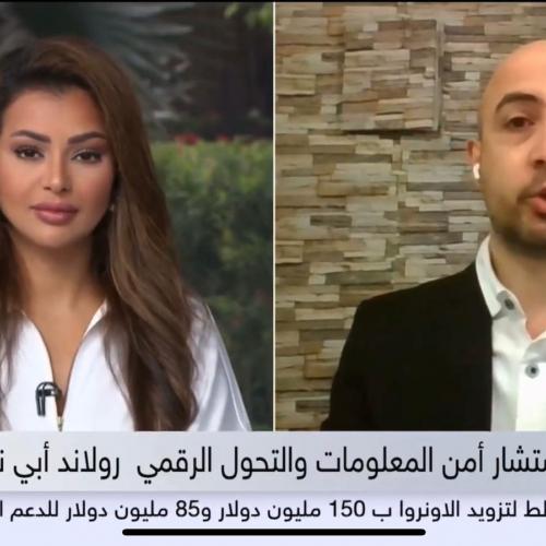 roland-abi-najem-sky-news-arabia-importance-of-internet-interview-3