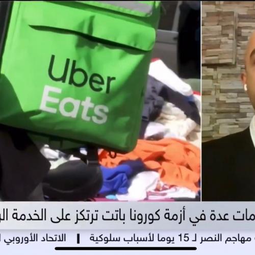 roland-abi-najem-sky-news-arabia-importance-of-internet-interview-4