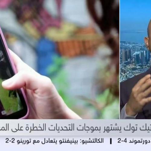 roland-abi-najem-sky-news-interview-tiktok-challenges-1