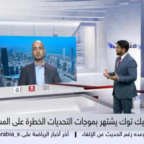 roland-abi-najem-sky-news-interview-tiktok-challenges-3