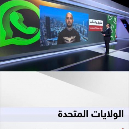 roland-abi-najem-whatapp-sky-news-arabia-interview-january-2021-1