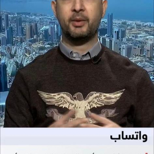 roland-abi-najem-whatapp-sky-news-arabia-interview-january-2021-2