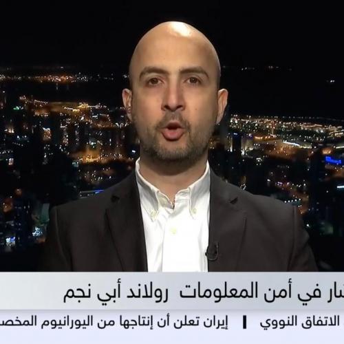 roland-abi-najem-sky-news-arabic-privacy-day-january-28-interview-1