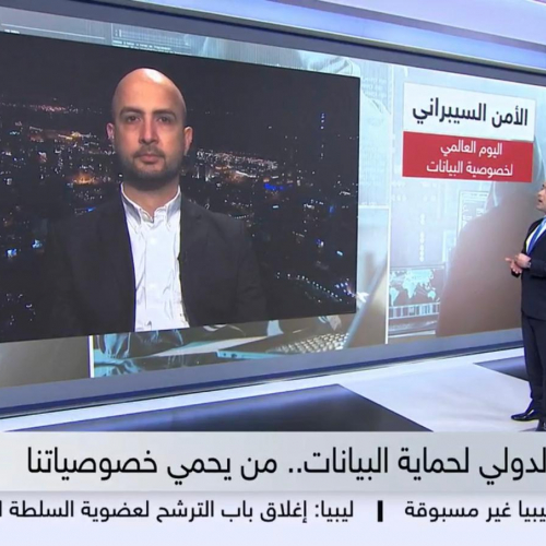 Interview with Sky News Arabia About World Privacy Day on January 28