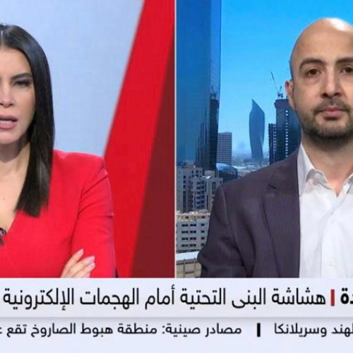 Interview with Sky News Arabia on Cyberattack Forces a Shutdown of a Top U.S. Pipeline