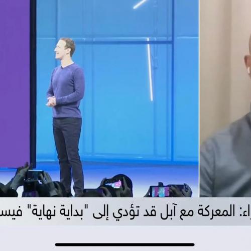roland-abi-najem-sky-news-arabia-apple-facebook-privacy-3
