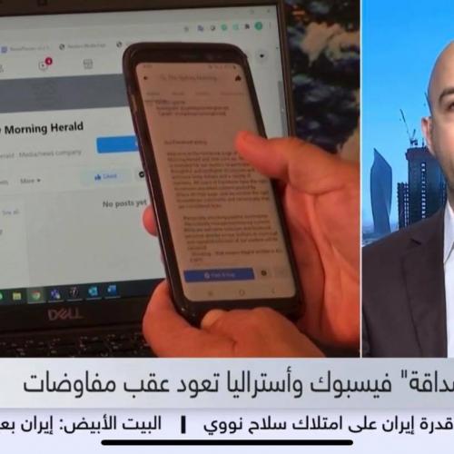 roland-abi-najem-sky-news-interview-facebook-australia-agreement-2