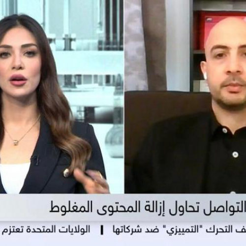 roland-abi-najem-interview-sky-news-fake-news-2