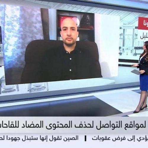 roland-abi-najem-interview-sky-news-fake-news-3