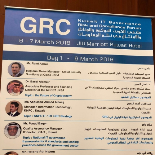 roland-abi-najem-grc-kuwait-it-governance-risk-compliance-forum-march-2018-4